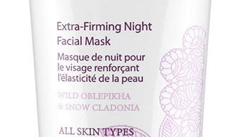 Extra-Firming Night Facial Mask Natura Siberica